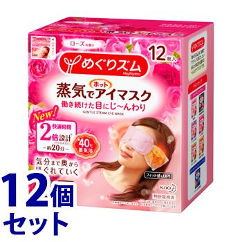 《セット販売》 花王 めぐりズム 蒸気でホットアイマスク ローズの香り (12枚入)×12個セット
