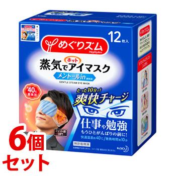 《セット販売》 花王 めぐりズム 蒸気でホットアイマスク メントールin (12枚入)×6個セット メントールイン