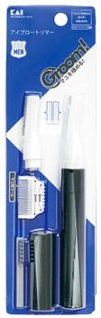 貝印 グルーム 通常便なら送料無料 クシ付きマユトリマー HC3000 SALENEW大人気 1個 Groom メンズ 眉カット 男性用