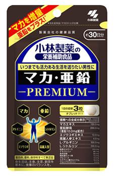 小林製薬 マカ 亜鉛 プレミアム PREMIUM ※軽減税率対象商品 往復送料無料 サプリメント 大決算セール 90粒 約30日分