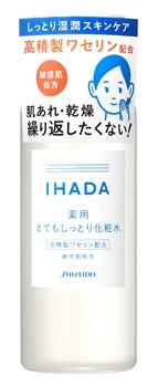 資生堂 (訳ありセール 格安) 激安通販専門店 IHADA イハダ 薬用ローション 化粧水 医薬部外品 180mL とてもしっとり