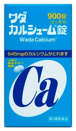第3類医薬品 全品最安値に挑戦 ワダカルシウム製薬 40%OFFの激安セール ワダカルシューム錠 Ca カルシウム 900錠
