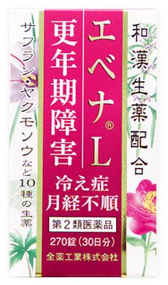 【第2類医薬品】全薬工業 エベナL 30日分 (270錠) 冷え性 月経不順 更年期障害 婦人保健薬