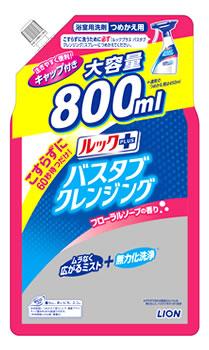 特売 ライオン ルックプラス バスタブクレンジング フローラルソープの香り 詰め替え用 浴室用洗剤 大規模セール つめかえ用 大サイズ 卓抜 800mL