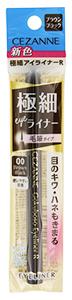 セザンヌ化粧品 極細アイライナーR 00 1本 セール特価 ブラウンブラック 開店祝い