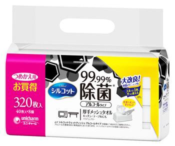 特売 ユニチャーム シルコット 99.99%除菌ウェットティッシュ 40枚×8個 つめかえ用 直営ストア 高級品 詰め替え用