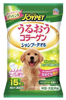 クリアランスsale 期間限定 アースペット ジョイペット シャンプータオル 正規逆輸入品 大型犬用 中型 15枚