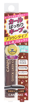 井田ラボラトリーズ キャンメイク クイックラッシュカーラー BR ブラウン ストア CANMAKE 1個 格安SALEスタート マスカラ下地