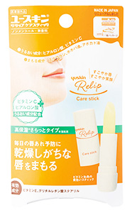 ユースキン リリップ ケアスティック 3.5g 特価キャンペーン リップクリーム 薬用 通販 激安◆ 医薬部外品
