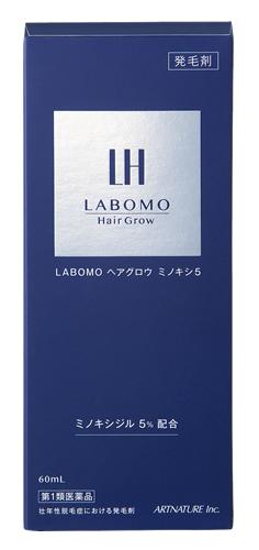 【第1類医薬品】アートネイチャー ラボモ ヘアグロウ ミノキシ5 (60mL) 壮年性脱毛症 発毛剤 ミノキシジル5%配合 LABOMO