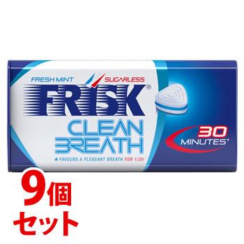 《セット販売》 クラシエ フリスク クリーンブレス フレッシュミント (35g)×9個セット タブレット ※軽減税率対象商品