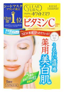 コーセー クリアターン 優先配送 ホワイトマスク 蔵 ビタミンC 5回分 医薬部外品 美容液 薬用 シートマスク