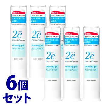《セット販売》 資生堂 2e ドゥーエ クレンジングジェル (95g)×6個セット 敏感肌用 メイク落とし クレンジング