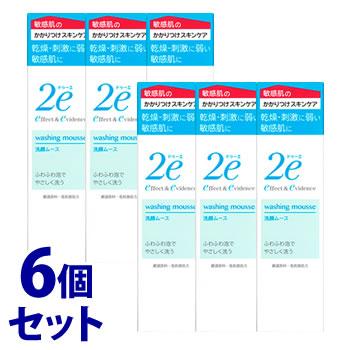 《セット販売》 資生堂 2e ドゥーエ 洗顔ムース (120mL)×6個セット 敏感肌用 洗顔料 石鹸