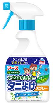実物 アース製薬 ナチュラス 天然由来成分のダニよけスプレー 激安通販専門店 ボタニカルソープの香り 350mL