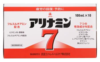 肉体疲労時の栄養補給 滋養強壮に 5☆好評 タケダ 指定医薬部外品 限定タイムセール 100mL×10本 アリナミン7