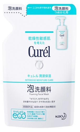 ※お一人様6個まで 花王 キュレル 迅速な対応で商品をお届け致します 卓抜 泡洗顔料 つめかえ用 詰め替え用 医薬部外品 130mL curel