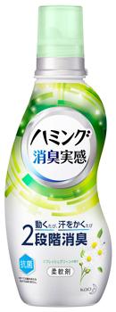 未使用 特売 花王 ハミング 消臭実感 本体 530mL 柔軟仕上げ剤 リフレッシュグリーンの香り デポー