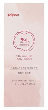 ピジョン ボディケアクリーム 24hモイスチャーケアクリーム (120g) プレママ 産前 保湿ボディケア