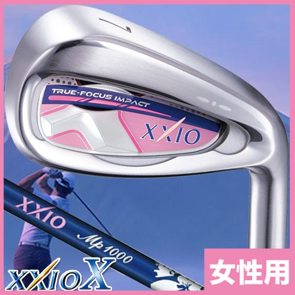 《あす楽》【レディス/女性用】ダンロップ ゼクシオ10 MP1000L アイアン (単品)