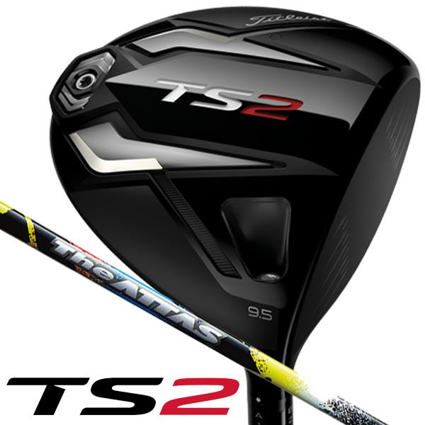 《あす楽》タイトリスト TS2 The ATTAS(5) ドライバー