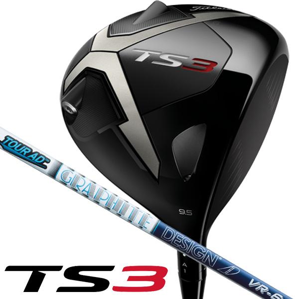 《あす楽》タイトリスト TS3 ツアーAD VR(6) ドライバー