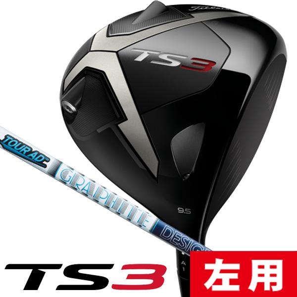 《あす楽》【レフティ/左利き用】タイトリスト TS3 ツアーAD VR(6) ドライバー