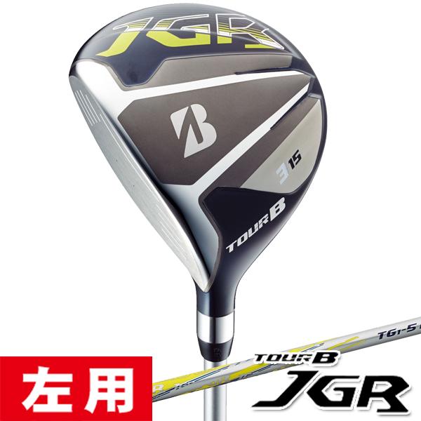《あす楽》【レフティ/左利き用】ブリヂストン TOUR B JGR JGRオリジナル TG1-5 フェアウェイウッド【ドライバーと同時購入で値引きあり】