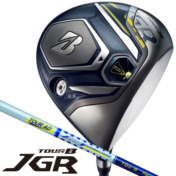 《あす楽》ブリヂストン 2019 TOUR B JGR TOUR AD for JGR TG2-5 ドライバー