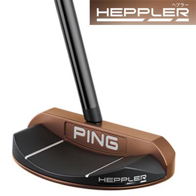 【GW限定クーポン配信中!】《あす楽》ピン HEPPLER(ヘプラー) PIPER-C パター (PP59グリップ装着モデル)