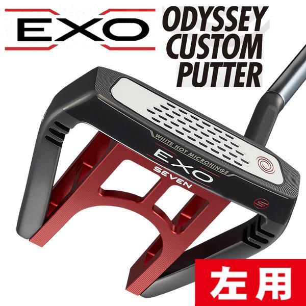 【レフティ/左利き用】オデッセイ EXO(エクソー) SEVEN S ストロークラボ パター (カスタム仕様モデル)