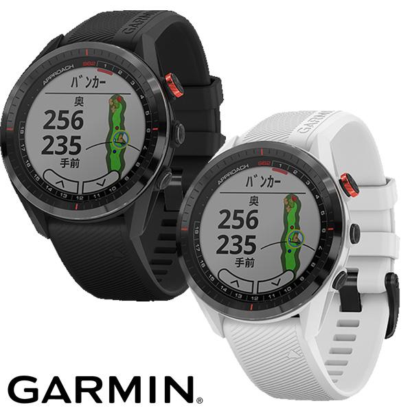 【GW限定クーポン配信中!】《あす楽》ガーミン GPSゴルフナビ アプローチ S62