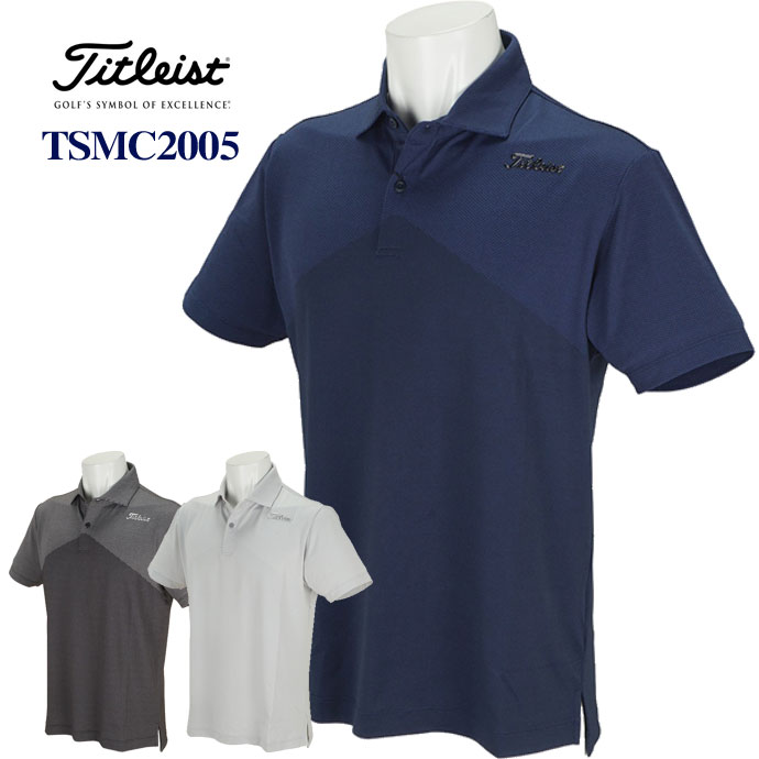Titleist TSMC2005 SHIRT 新品 半袖 シャツ ポロ お買い得品 ボタンダウン お得なキャンペーンを実施中 《あす楽》 半袖ポロシャツ タイトリスト 迅速な対応で商品をお届け致します TSMC2005