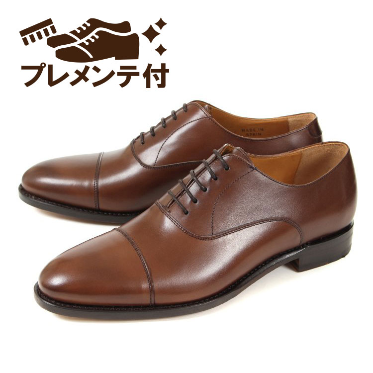 【エントリーでポイント10倍】プレメンテ付き 大きいサイズ 靴【28cm 28.5cm 29cm 30cm】Berwick(バーウィック) メンズ ビジネスシューズ ストレートチップ 3010-K5 ブラウン 靴 ビッグサイズ