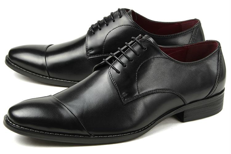 【エントリーでポイント10倍】大きいサイズ 靴 【28cm 29cm】 Bump N GRIND(バンプアンドグラインド) メンズ 本革 ビジネスシューズ ストレートチップ BG8200 ブラック ビッグサイズ