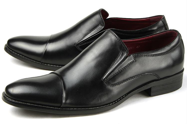 【エントリーでポイント10倍】大きいサイズ 靴 【28cm 29cm】 Bump N GRIND(バンプアンドグラインド) メンズ スリッポン本革 ビジネスシューズ ストレートチップ BG8201 ブラック ビッグサイズ