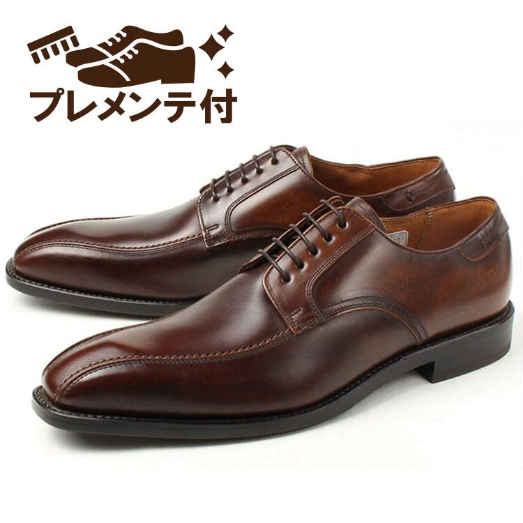 REGAL(リーガル) メンズ ビジネスシューズ 靴 スワールトゥ 03AR BD ダークブラウン 初回交換無料