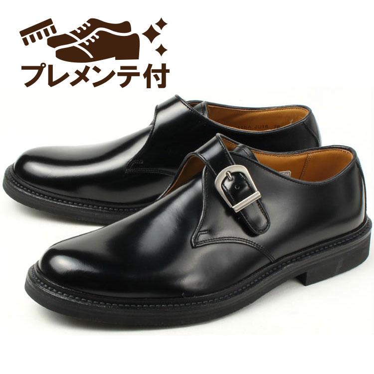 REGAL(リーガル) メンズ ビジネスシューズ 靴 モンクストラップ JU16 AG ブラック 初回交換無料