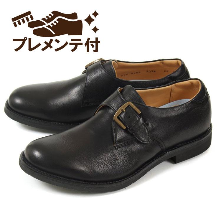 【SALE!!】 REGAL WALKER(リーガルウォーカー) メンズ ビジネスシューズ 靴 モンクストラップ 239W BE ブラック