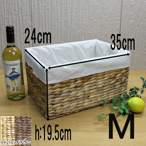 Hyacinth storage box M size [natural] 38 x 29 x h17