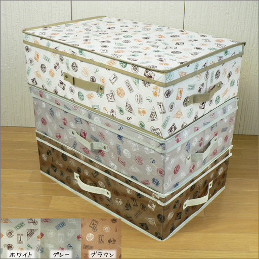 With the folding bed lower storing box cover is 59*39* h18 (stamp pattern) <brown stock>