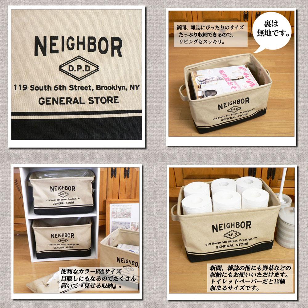 "News paper box ""NEIGHBOR"" (newspaper stocker)"