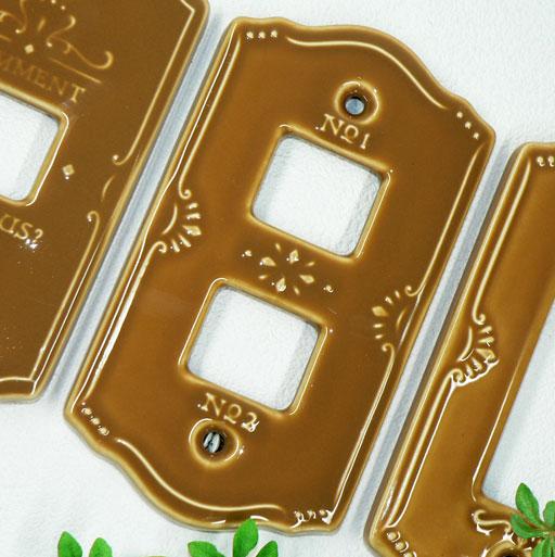 絵柄 デザイン多数 驚きの値段で 即日発送 essence プレーン キャラメル 磁器 茶色 2穴 ブラウン 1穴 3穴 トラスト スイッチカバー スイッチプレート