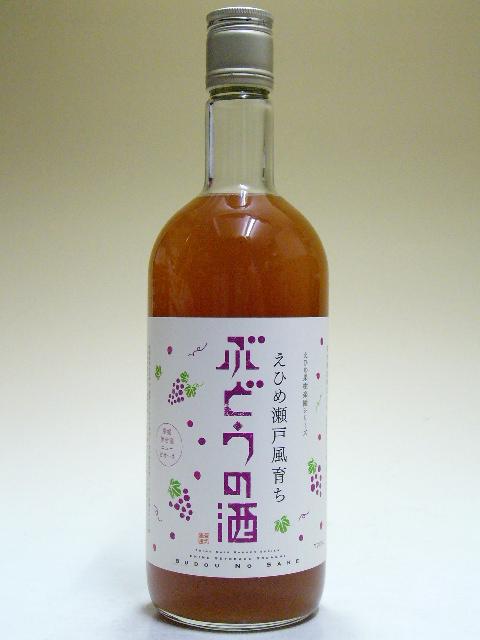 ニューピオーネ果汁を贅沢に70%使用 商品 栄光 瀬戸風育ち ぶどうの酒 8度 リキュール 評価 愛媛のリキュール 720ml えひめのリキュール 日本