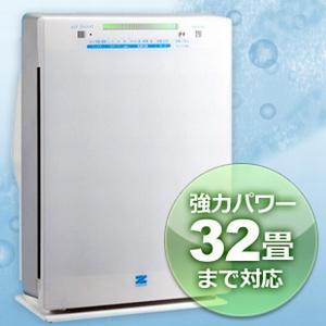 ゼンケン空気清浄機「エアフォレストZF-2100c」フィルター6層タイプ【PM2.5対策 花粉対策 強力脱臭機能】