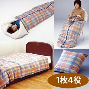 日本製多目的高級羽毛シュラフ(クッションケース付)/高級寝袋