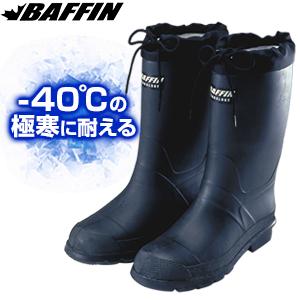 バフィン 防寒ブーツ ハンター カナダ製 プロ仕様防寒長靴 雪国長靴