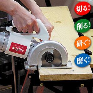 マルチ電動工具マイティー E-5105/アルファ工業