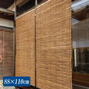 日本製琵琶湖すだれ いぶしよしすだれ 二枚桟綾織り(中)幅88cm×高さ110cm