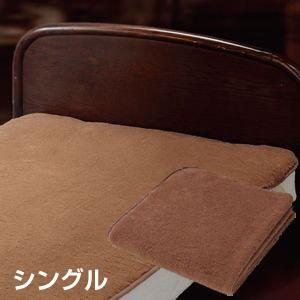 日本製高級キャメルハイパイル敷毛布 シングル100×200cm